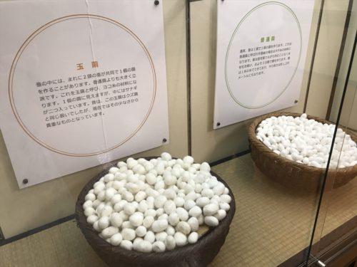 牛首紬 伝統工芸 金沢 加賀友禅